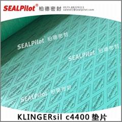 克林格C4400進口石棉板非石棉芳綸纖維密封墊片KLINGERsil C-4400