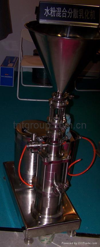 乳化泵 3