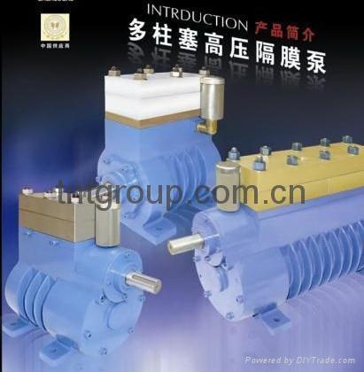 高壓多柱塞隔膜泵  4