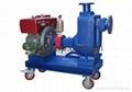 自吸磁力泵 4