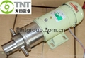 磁力齒輪泵