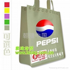 high quality pp nonwoven spunbond cloth bag non woven bag shopping bag