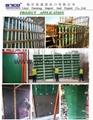 Green Plastic Plywood