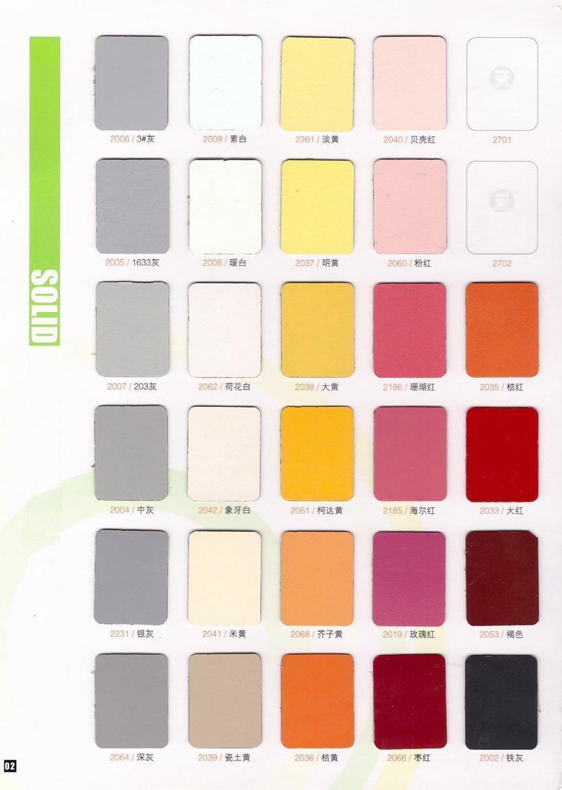 HPL Catalogue