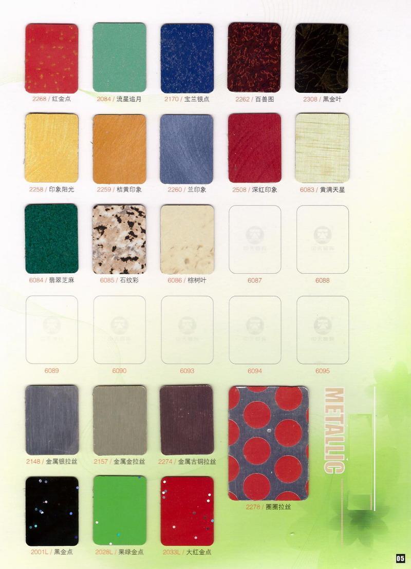 HPL Catalogue 4