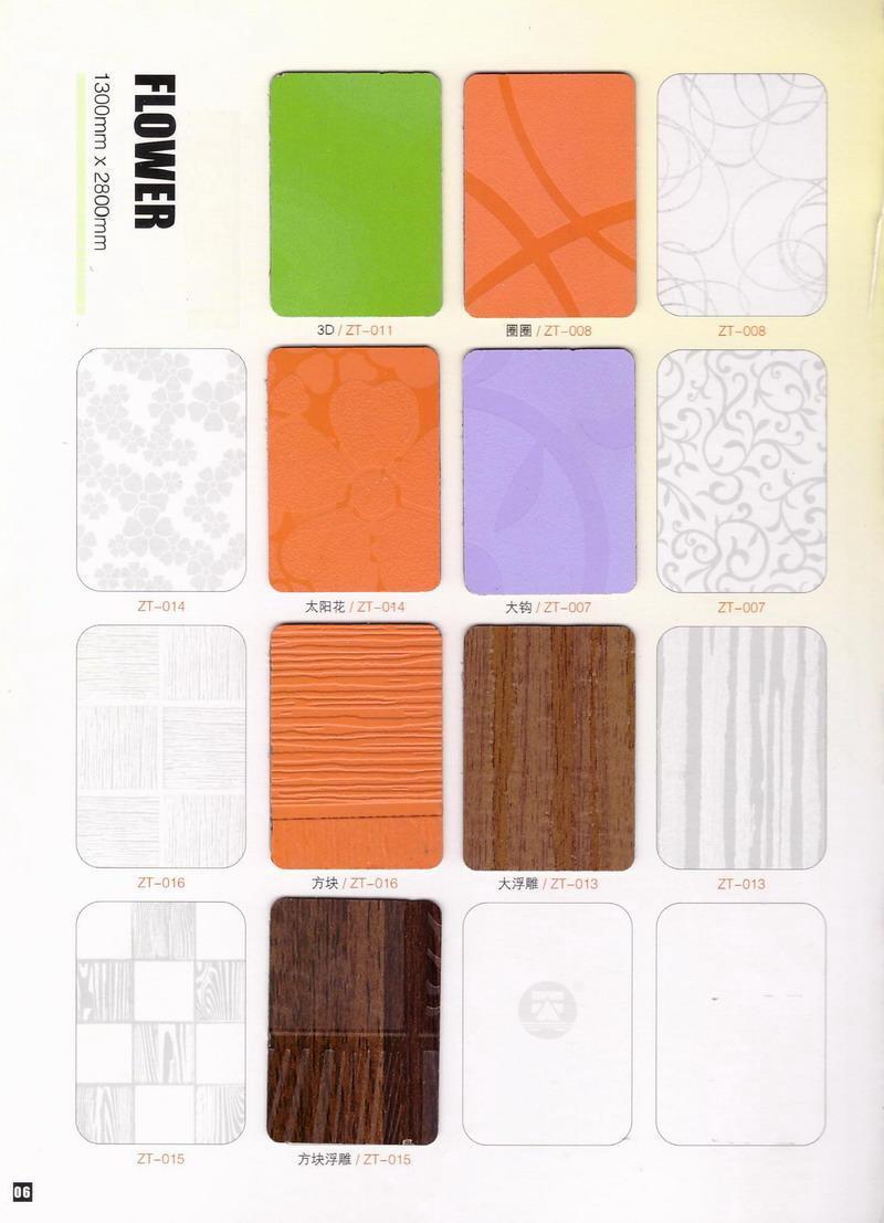HPL Catalogue 5