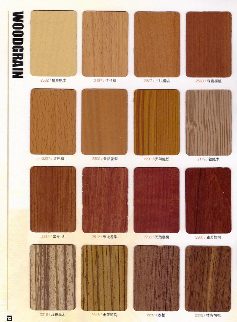 HPL Catalogue 11