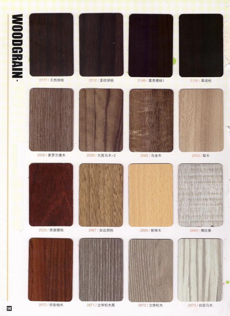 HPL Catalogue 13