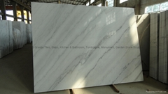 Guangxi white marble floor tile
