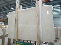 Best quality crema marfil marble