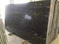 Cosmic balck granite slab