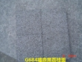 Bush hammered G684 granite