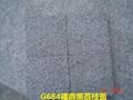 Bush hammered G684 granite