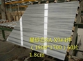 China white palissandro marble