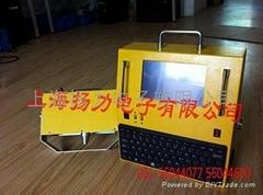 手持式打码机