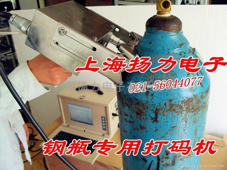液化气罐打码机 2