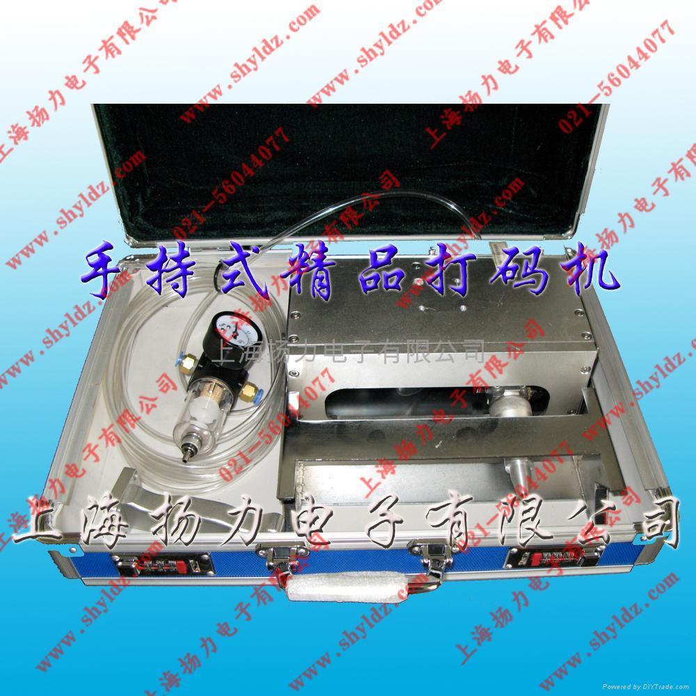 手提式精品气动打标机 4