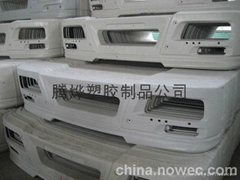 Modified car surrounded by plastic (large ABS thick plate plastic manufacturers)