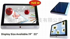 small size apple looking LCD advertising display