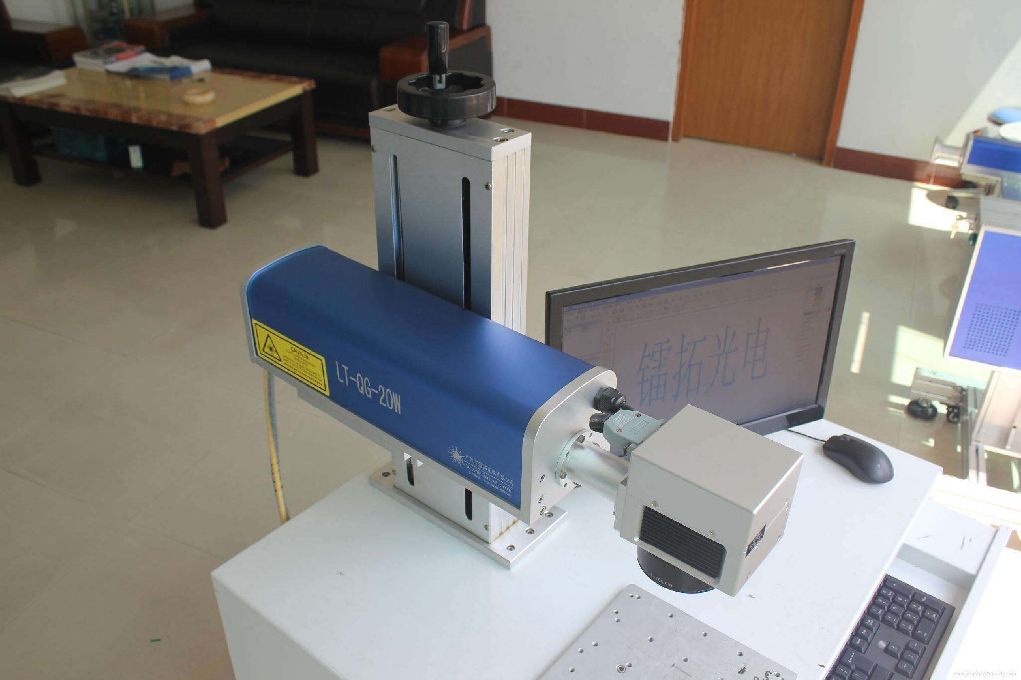 金屬激光刻字機 4