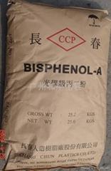 雙酚A/BPA