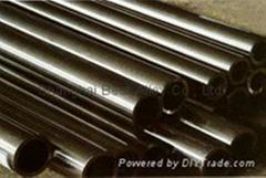 nickel alloy seamless tube