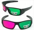 Manufacturer direct selling plastic 3D glasses universal line polarized 3D gl