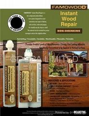 FAMOWOOD ® 瞬時木材修復膠水