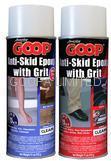 Amazing Goop 防跣环氧树脂含防滑砂砾