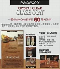Glaze Coat Crystal Clear Epoxy Coating