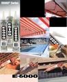 E-6000® 自動流平膠水封填劑 (工業用) 3