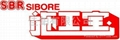 雙組份環氧樹脂 (SBR30095) 3