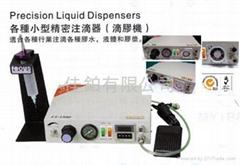 滴胶机-自动液体注滴系统