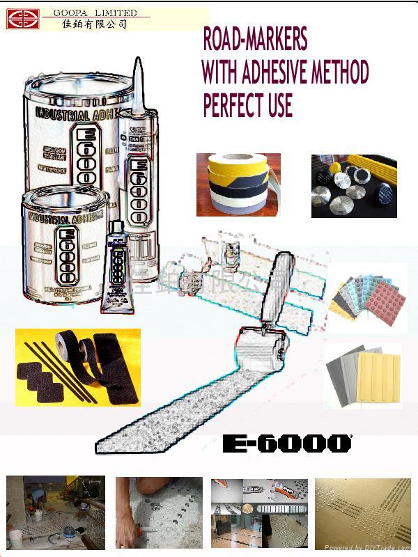 诱导标示胶水 E6000 (305ml) 4