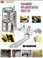 誘導標示膠水 E6000 (305ml) 4