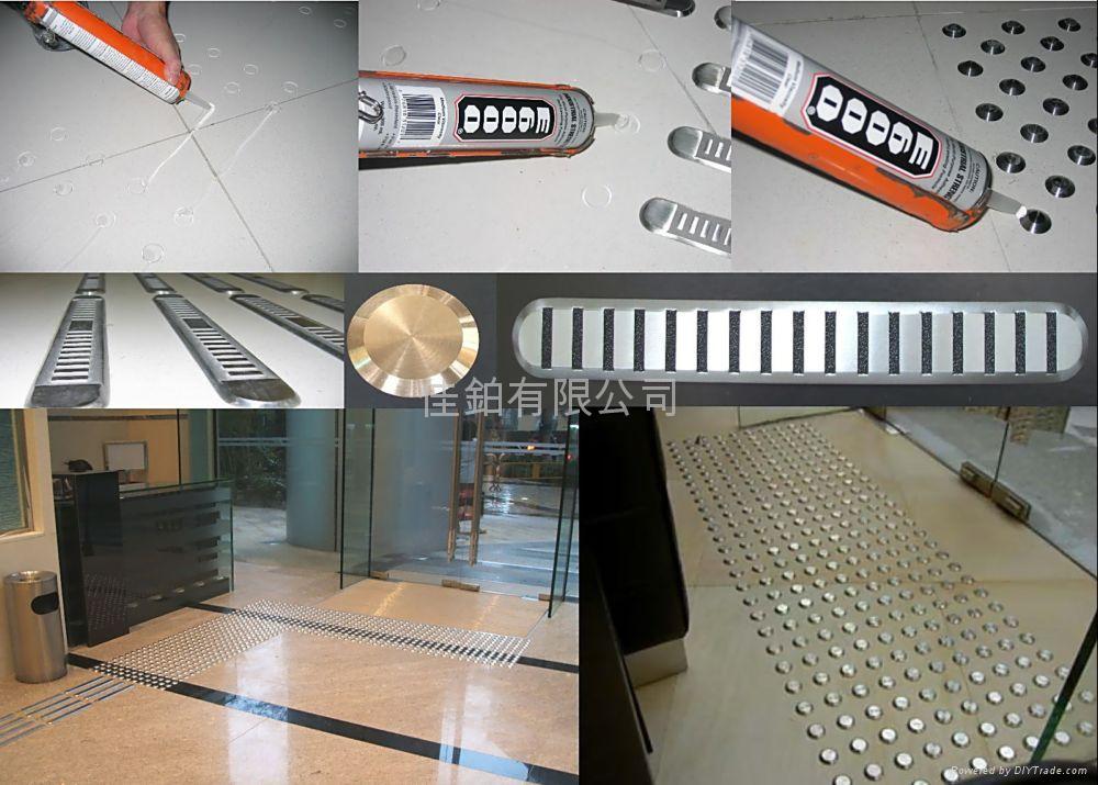 誘導標示膠水 E6000 (305ml) 5