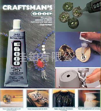 Arts & Crafts Projects Adhesive E6000 (110ml) 5