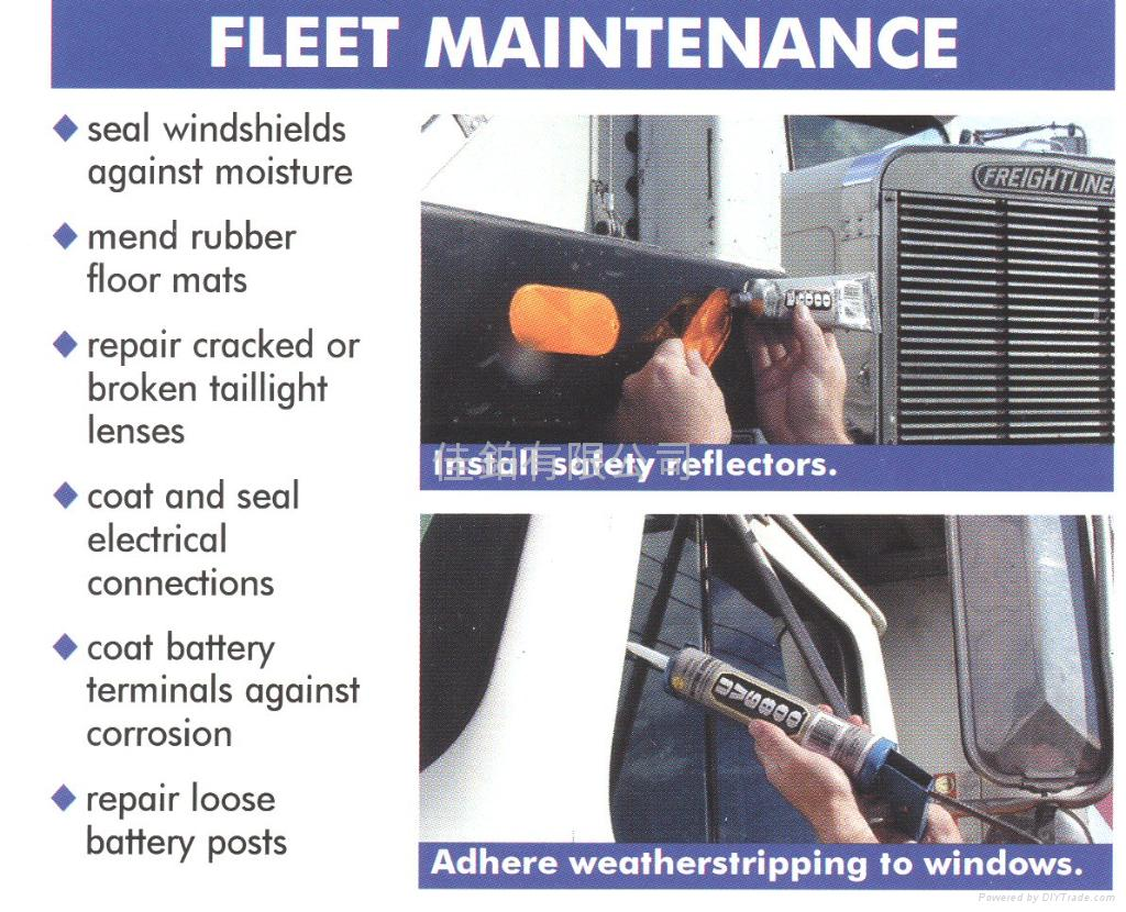 车队维修保护胶黏剂及密封胶 E-6000 系列 4