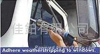 車隊維修保護膠黏劑及密封膠 E-6000 系列 5