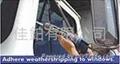車隊維修保護膠黏劑及密封膠 E-6000 系列