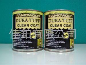 FAMOWOOD Dura-Tuff透明保護膜 4