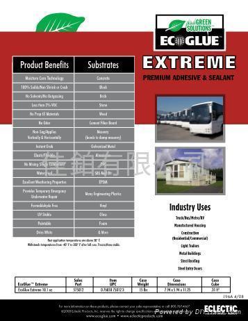 EcoGlue™ Extreme  7