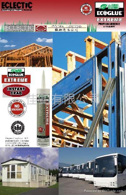 EcoGlue™ Extreme Premium Adhesive Sealant 2