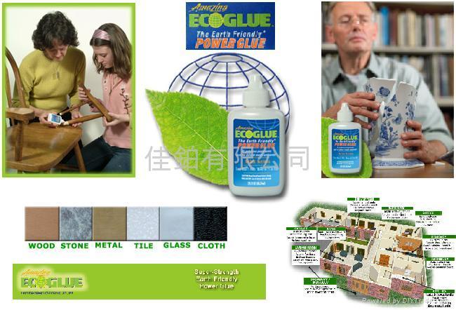 Eco Glue 环保胶水 2