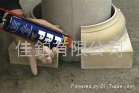 特製的 FRP用膠黏劑 2