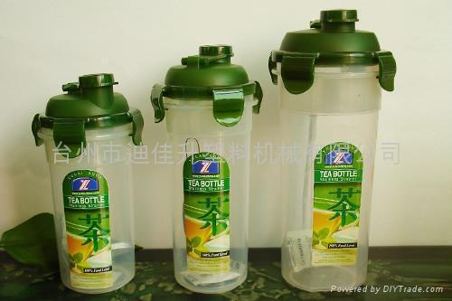 运动水壶吸水杯 3