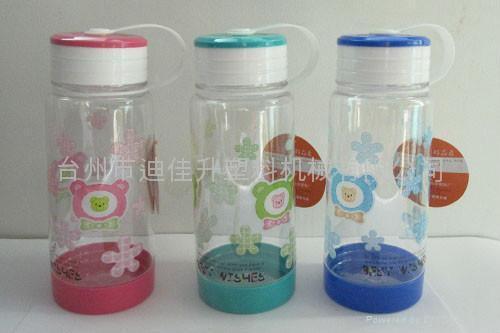 运动水壶吸水杯 4