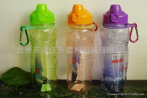 太空杯运动水壶 2