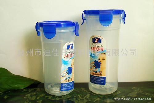 太空杯运动水壶 3