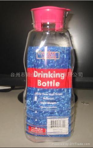 塑料瓶drinking bottle 2